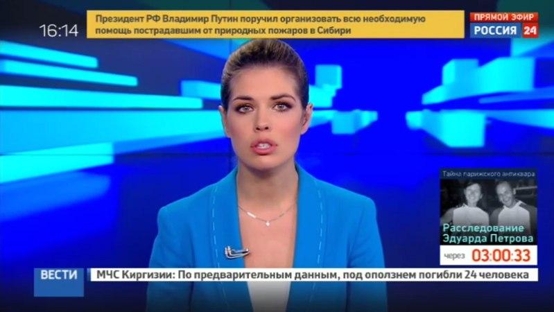 Новости на «Россия 24» • Несанкционированная акция в центре Москвы прошла без инцидентов