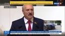 Новости на Россия 24 Белорусы с энтузиазмом следуют призыву Лукашенко раздеваться и работать Фото