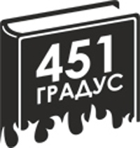 Лит. клуб 451 kz