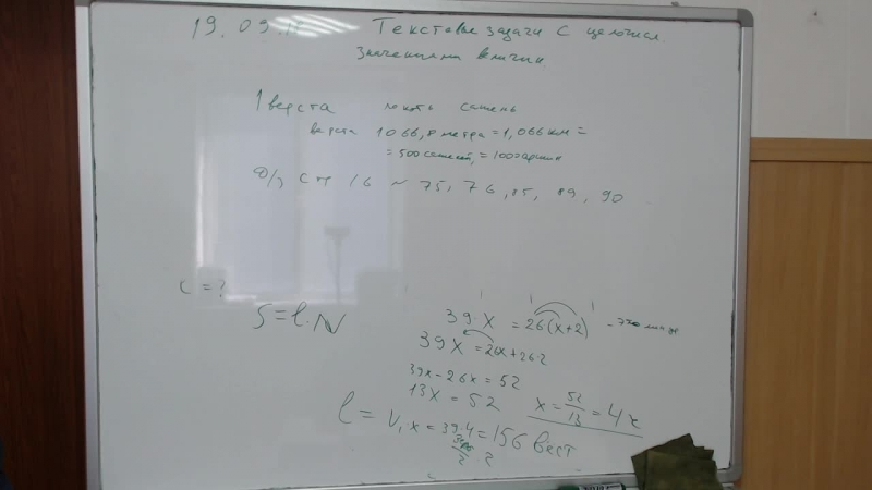 математика 9 ОГЭ 19_09_18 арифметическая прогрессия