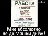 СПОЕМ Таркан (караоке по русски)