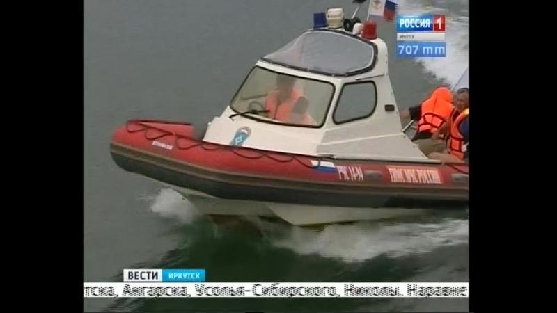Соревнования по водно-моторным видам спорта прошли в Иркутске