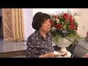 Дочь писателей Инны Гофф и Константина Ваншенкина передала Воскресенску личные вещи родителей