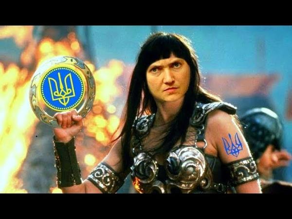 Савченко на суде инквизиции. Восстание добра. Политическая сатира. Прикольный боевик пародия.