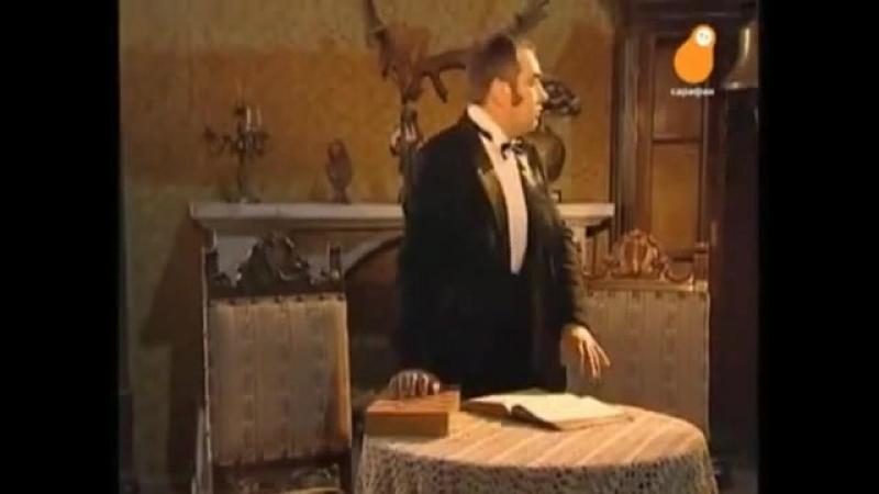Приключение Шерлока Холмса и его компании - 25 Эпизод (Конец)