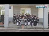 поют кадеты_видео ИД