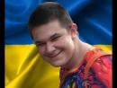 Ще не вмерла Україна