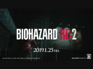 Resident Evil 2 Remake - Rapports 36 à 40 - Reports 36 to 40