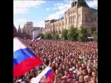 12 июня #ДеньРоссии