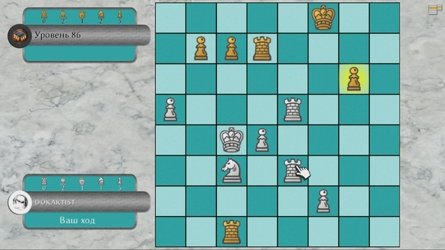 Simply Chess - Level 86