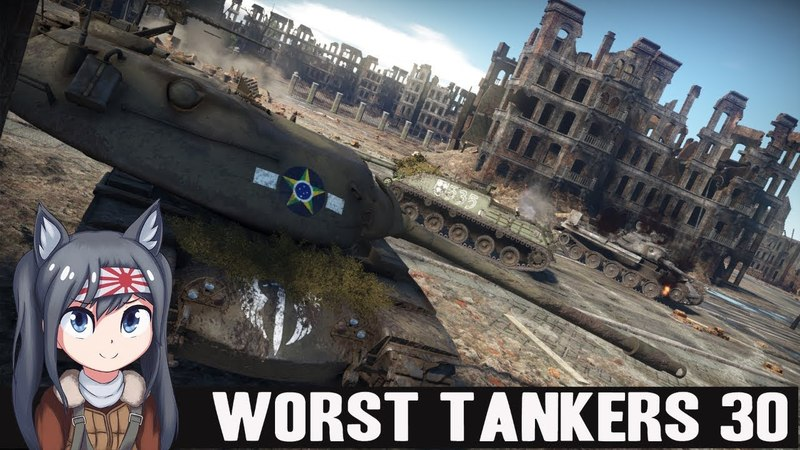 Worst Tankers 30 the magical moment