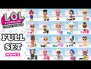 LOL Surprise Confetti Pop FULL SET | L.O.L. Surprise Series 3 Wave 1 Complete Set