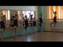 Открытый урок 5 хореографии ЦДОД 2017