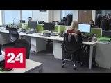 Великобритания хочет закрыть Russia Today из-за дела Скрипалей - Россия 24