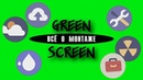 Green Screen ICON ANIMATION Анимированные иконки грин скрин Анимация на зеленом фоне Уроки Vegas