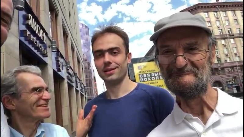Гийом, Жиль, Дмитрий, Робер