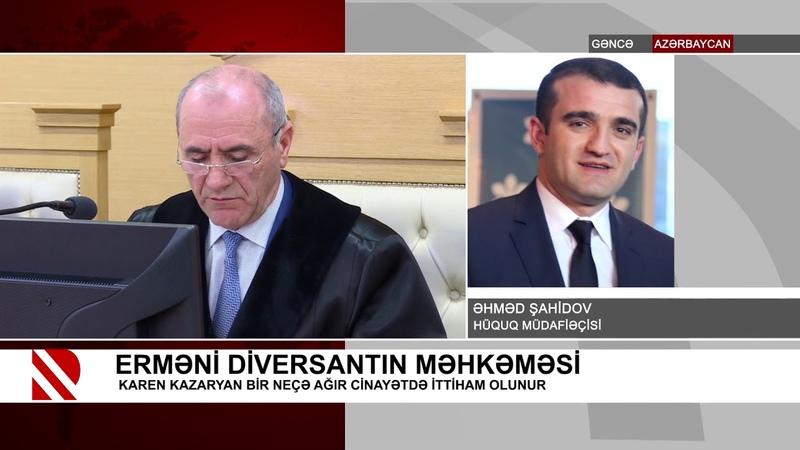 Суд над армянским террористом Кареном Казаряном в Азербайджане