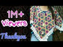 DIY Trendy Poncho Top From Old Scarf Dupatta Saree Tassels VIEWER'S CHOICE
