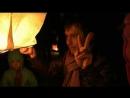 Фестиваль воздушных фонариков