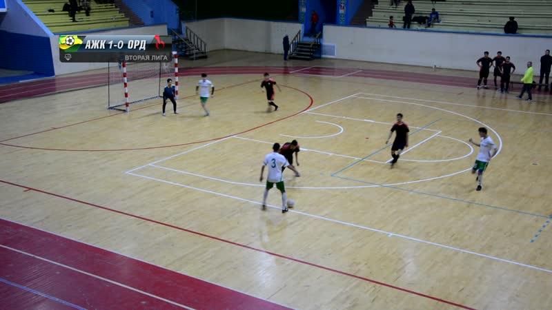 Вторая лига. Али-Жас и К - Орда 01-12-2018
