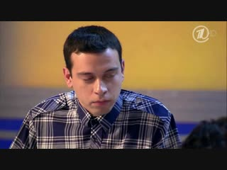 КВН Город Пятигорск Скандал в семье