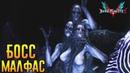МИССИЯ 15: РАСПУТЬЕ НЕРО - Devil May Cry 5