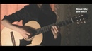 Кино - Стук │ Переложение для гитары табы