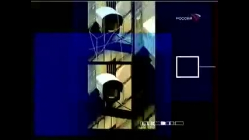 Заставка программы Вести. Дежурная часть (Россия/Россия-1, 2006-2010)