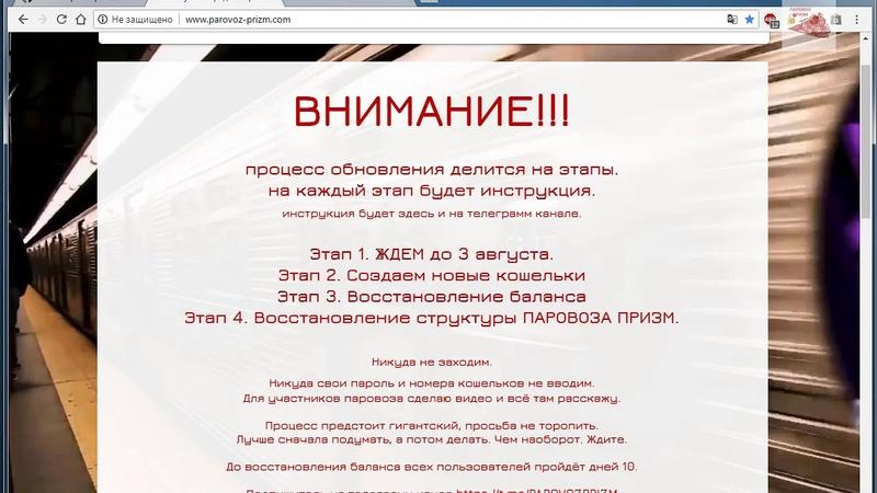 Этап 1 Регистрация нового кошелька