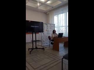 лекция Ксении Васильевой