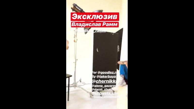 StorySaver_goodiez.ru_35505072_219635742172009_8662479374560642161_n.mp4