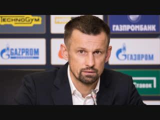 «Зенит» — «Ростов»: послематчевая пресс-конференция