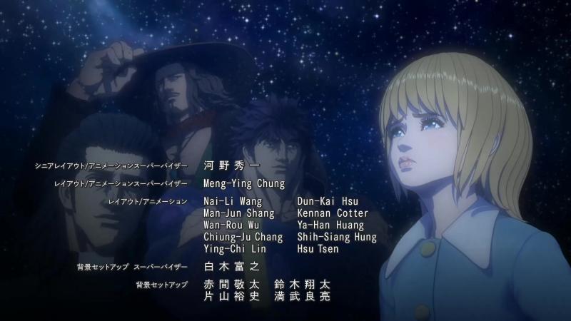 [ED] Souten no Ken: Regenesis | Fist of the Blue Sky | Кулак Синего неба: Перерождение 2 [1080p]