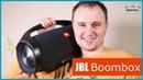 Колонка JBL Boombox. Обзор лучшей колонки jbl
