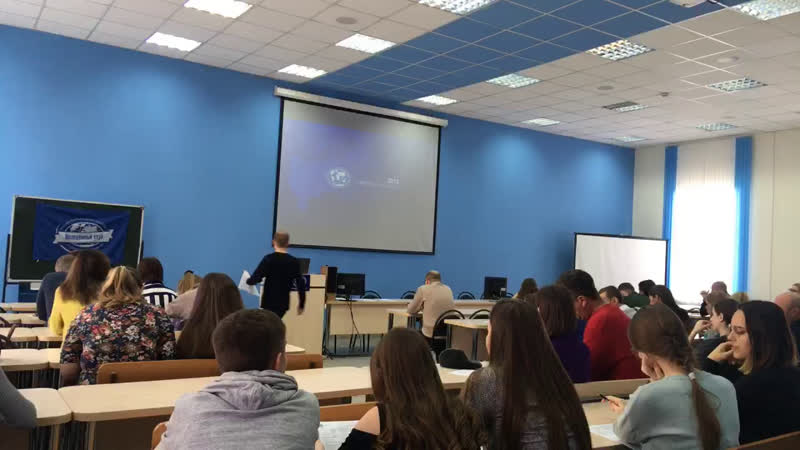 Географический диктант 2018   площадка Молодежного клуба РГО