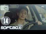 [Озвучка SOFTBOX] Красивая нуна, что покупает мне еду 14 серия
