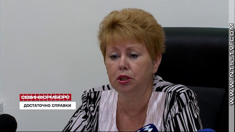 18 09 2018 Севастопольские инвалиды могут проходить заочное переосвидетельствование