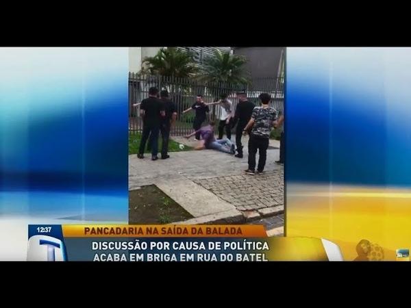 Discussão por causa de política acaba em briga em rua do Batel - Tribuna da Massa (011018)