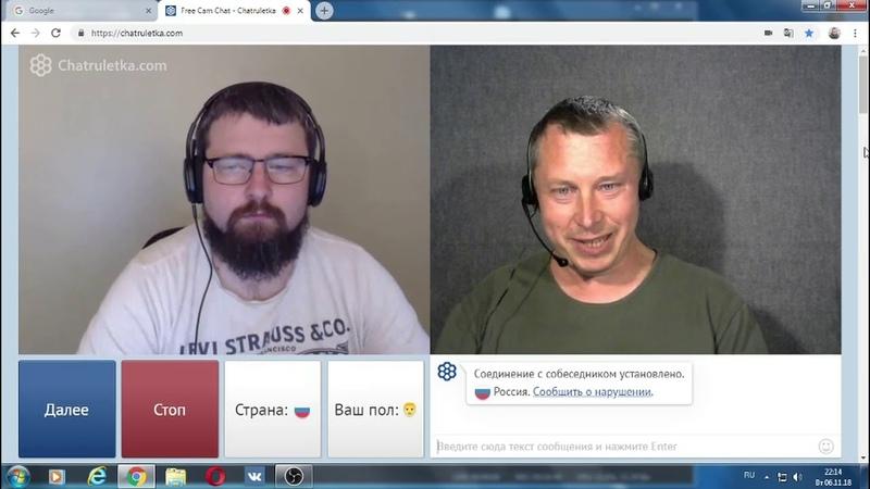 Александр Беспалый и Украина Свободная
