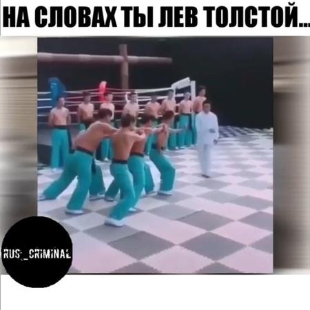 """Rus_criminal on Instagram: """"⚠️Мастер бесконтактного боя получил от своего спарринг партнера, которого не прельщают особые навыки бедолаги. Что дума..."""