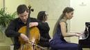 Johannes Brahms - Cello Sonata No.2 Op.99 I. Allegro vivace 09.03.2019 Saint-Petersburg Conservatory