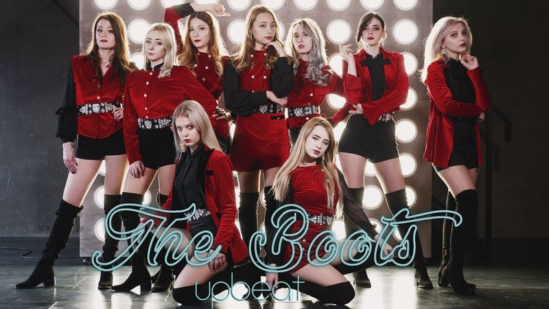 [MV] Gugudan(구구단) - 'The Boots' dance cover by UPBEAT