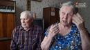 Пенсионеры Донбасса мы не могли подумать что будет война