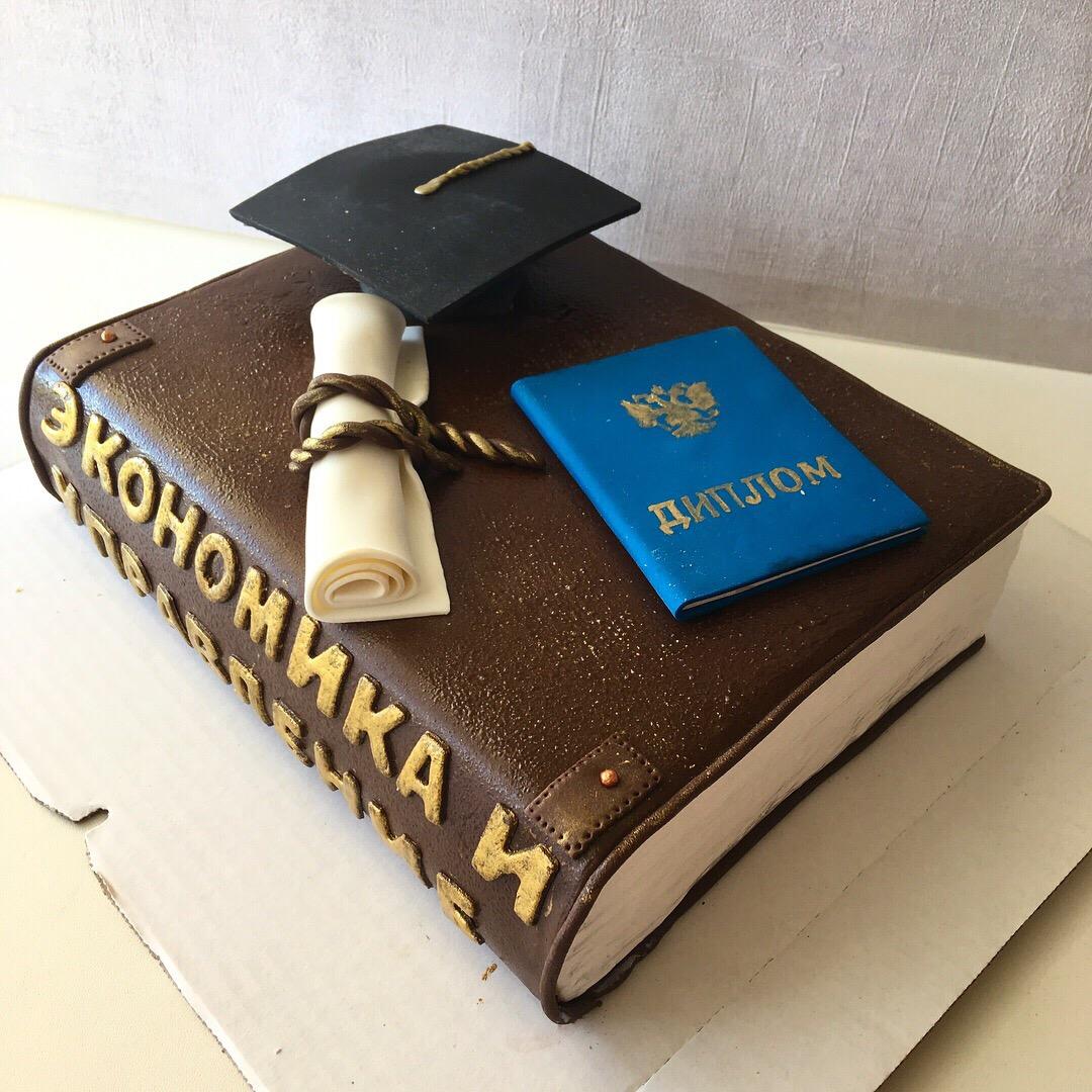 хек луком торты в виде диплома фото моря