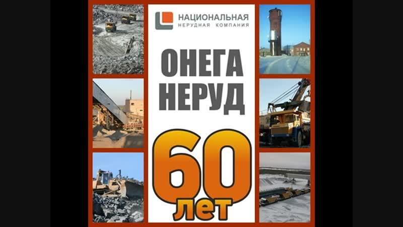 Карьер Покровское ООО Онега Неруд