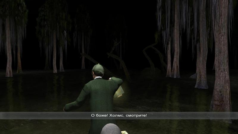 Щупальца на болотах (Шерлок Холмс и секрет Ктулху)