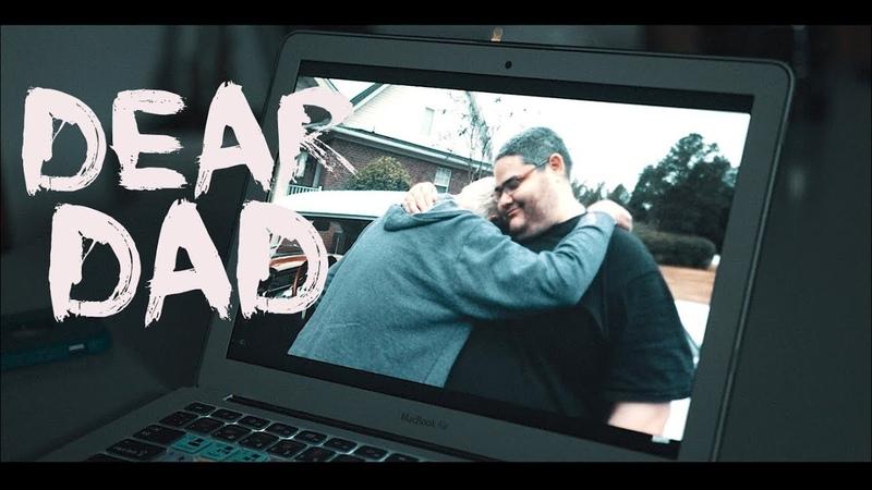 Lyricold - Dear Dad