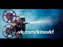 Bullet Пуля(фильм) Микки Рурк, 2 PAC