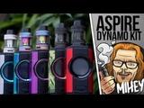 Aspire Dynamo 220W TC Kit with Nepho. Кто за Динамо Качай вагон.