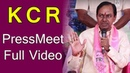 KCR Press Meet Full Video CM KCR Dissolves Telangana Assembly For Early Polls Telangana Politics